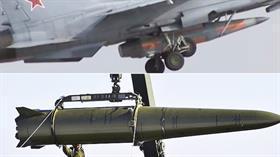 ABD itiraf etti: Hipersonik silah geliştirmede Rusya'dan geri kaldık