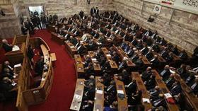 Yunanistan Parlamentosunda İslam'a hakaret!