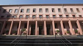 Adalet Bakanlığı Sözcülüğü kuruldu