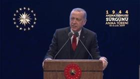 Başkan Erdoğan: Bu şahsın ödüle layık görülmesi, utanç vericidir