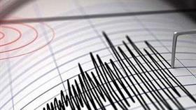 Balıkesir'de 4,6 büyüklüğünde deprem meydana geldi