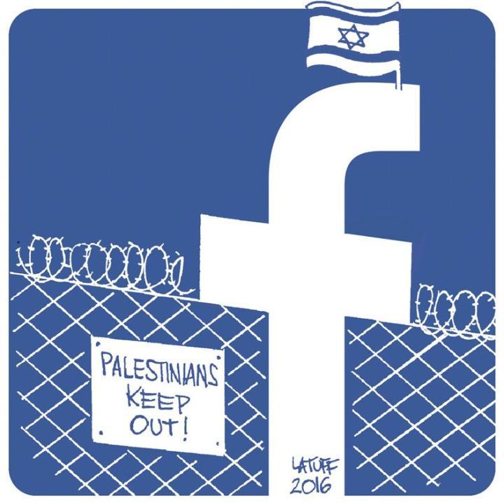 İşgalci İsrail Müslümanlara karşı aşırı sağı kullanıyor