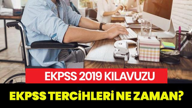EKPSS 2019/1 tercihleri ne zaman? Son dakika ÖSYM EKPSS kılavuzu yayınlandı mı?