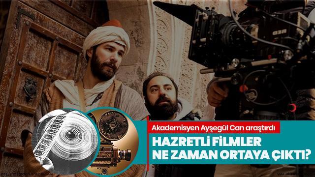 Türkiye'de Hazretli filmlerin çıkış tarihi ne zaman?