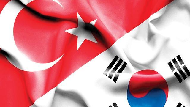 Koreli şirketler yatırım için sırada