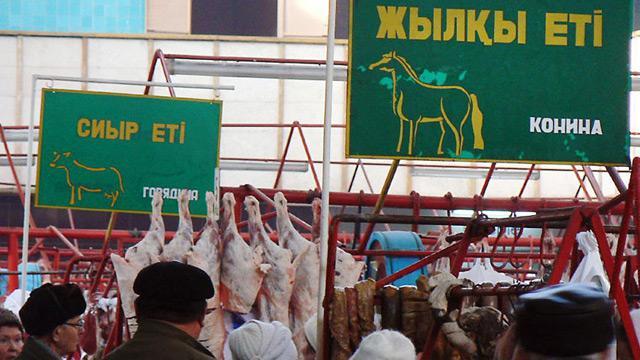 Kazakistan, büyükbaş ve küçükbaş hayvan ihracatını yasakladı