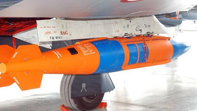 Savunma Sanayii Başkanı duyurdu: HGK-83 seri üretime geçiyor