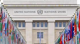 BM Silahsızlanma Konferansı'nda Türkiye'den Kıbrıs Rum kesimine veto