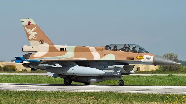 ABD, İsrail'in F-16 satmasına izin vermedi, Hırvatistan yeni arayışa girdi