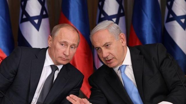 İsrail, Kudüs'teki bir meydanın mülkiyetini Moskova yönetimine devretti