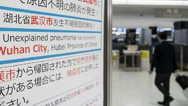 Çin'de yeni tip koronavirüsü salgını nedeniyle Icou şehrinde toplu taşıma durduruldu