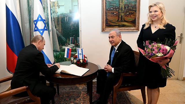 Putin Batı Kudüs'te, önce Netanyahu sonra Rivlin ile görüştü