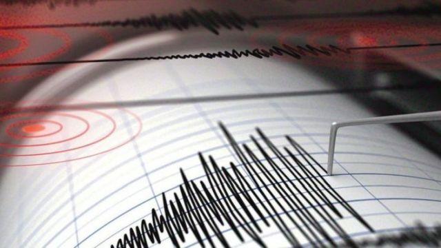 Malatya'da 4.6 büyüklüğünde korkutan deprem!