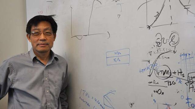 Bilim insanlarından elektronikte devrime yol açacak buluş