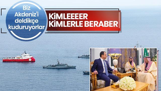 Körfez'de Doğu Akdeniz korkusu: Rumlarla ittifak dönemi başlattılar