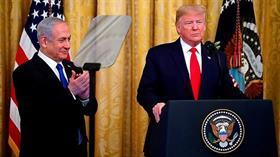Filistinli nineden Trump'a: İsrail'i seviyorsanız alın yanınızda götürün