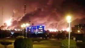 Husi milisler Suudi Arabistan'da petrol tesislerini hedef aldı