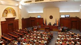 Kuzey Makedonya Meclisi 12 Nisan seçimleri öncesi feshedildi