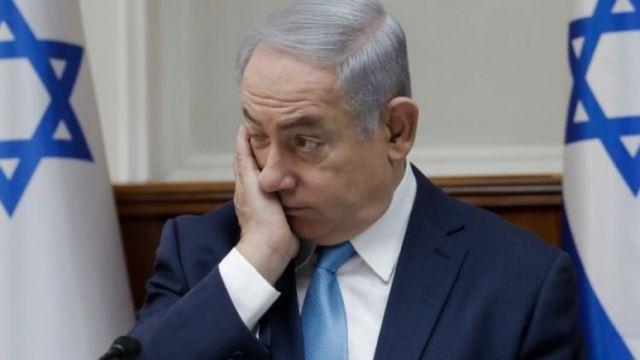Katil Netanyahu'nun yargılanacağı tarih belli oldu
