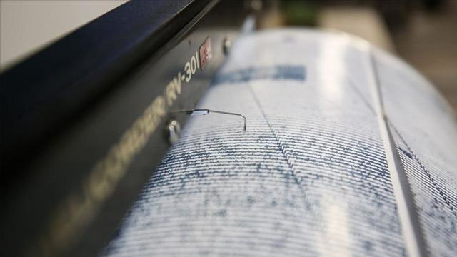 Manisa Akhisar'da 4,5 büyüklüğünde deprem