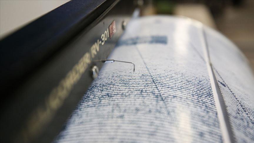 İran'da 4,3 büyüklüğünde deprem