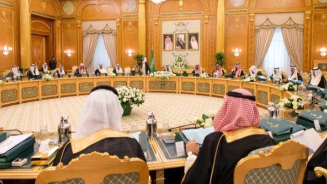 Suudi Arabistan'da bazı bakanlıklarda değişiklik yapıldı