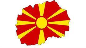 Kuzey Makedonya'da ilk korona virüsü vakası