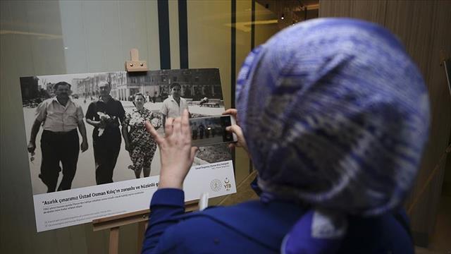 YTB'de 'Sandıktaki Fotoğraflar Unutulmayan Göç Hatıraları' sergisi açıldı