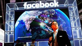 Facebook'tan sözde koronavirüs ilacı tacirlerine önleme faaliyeti