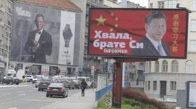 """Sırbistan'da her yerde """"Çin'e teşekkür"""" billboardları hazırlandı!"""