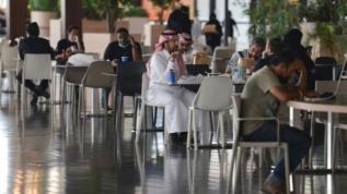 Suudi Arabistan'da Kovid-19 vaka sayısı 197 bin 608'e ulaştı