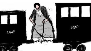Yeşil Bölge'ye girmeye çalıştılar! Karikatür krizi
