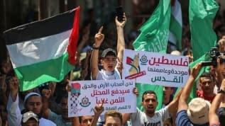 Gazze'den İsrail hapishanelerindeki Filistinlilere destek