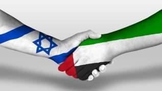 İsrail-BAE ittifakının perde arkası!