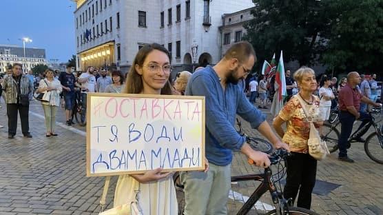 Bulgaristan'da Cumhurbaşkanı Radev'den protestolara destek