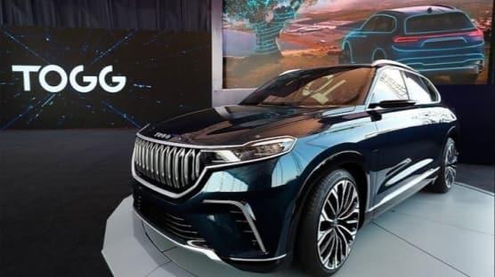 Yerli otomobil ile ilgili yeni gelişme! TOGG tasarımları 27 AB ülkesi ve Çin'den sonra Japonya'da da tescillendi