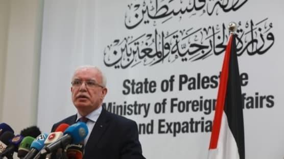 Filistin, Körfez ülkelerinin İsrail'le normalleşmesine tepki! Dönem başkanlığını bıraktı