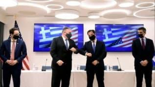 ABD ve Yunanistan arasında Ortak Bilim ve Teknoloji Anlaşması imzalandı