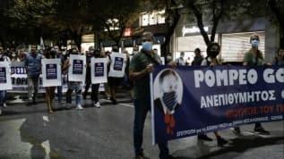 Yunanistan'da Pompeo protesto edildi, ABD bayrağı yakıldı
