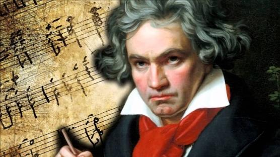 Beethoven'ın 250. yaş konseri