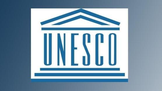 UNESCO'dan 18 Kasım için yeni karar!