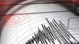 Antalya'da 5.2 büyüklüğünde deprem meydana geldi! Validen ilk açıklama