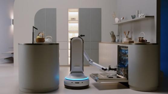 Kadınların hayali bu robot