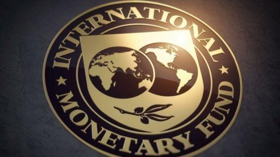 IMF tahminini yükseltti... Türkiye daha çok büyüyecek