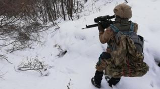 Bakanlık duyurdu! Eren-11 Sehi Ormanları Operasyonu başladı