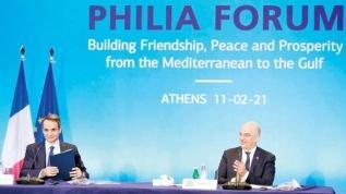 Yunanistan'dan Türkiye'ye çirkin iftira