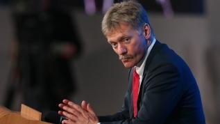 Kremlin'den ABD'ye tepki: Karşılıklılık ilkesi geçerli olacaktır