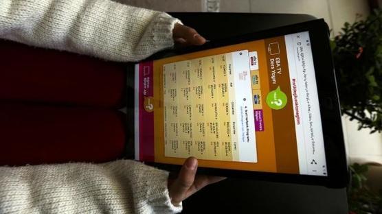 MEB, 42 bin 873 öğrenciye daha tablet bilgisayar ulaştırdı