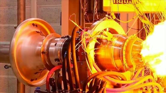 Türkiye'nin ilk füze motoru dünya rekoru kırdı