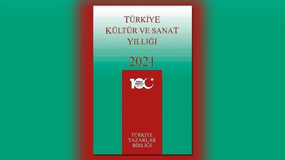 Türkiye Kültür Sanat Yıllığı